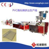谁家有做 PVC异型材挤出生产线 专利产品