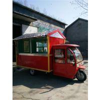 电动小吃车|美旺餐车(图)|四轮电动小吃车