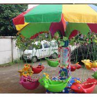 儿童旋转飞鱼游乐设备 广场儿童旋转秋千鱼 12座电动小飞鱼飞椅厂家