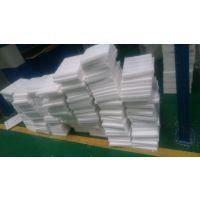 番禺珍珠棉厂家 EPE珍珠棉定制珍珠棉板 防震珍珠棉保温 包装材料专业批发