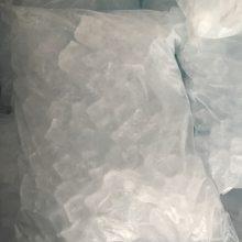 上海食用冰块出售销售配送食用冰块