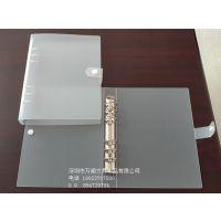 PP资料夹,文件夹订制,六孔夹订做,选择万顺,免费送样品