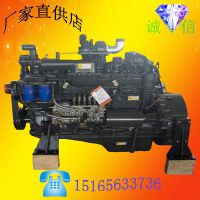 潍坊柴油机厂 6113AZLD柴油发动机175KW发电型1500转六缸水冷