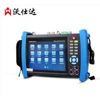 沃仕达WSD-8600视频监控工程宝 沃仕达网络数字工程宝南京价格