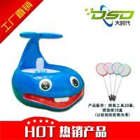 厂家直销 鲸鱼钓鱼池儿童捞鱼池送仿真鱼 儿童乐园游乐设备定做