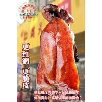 广东烧鸭配方培训如何让色泽更棒更靓