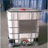直销浙江本地 1000L吨桶柴油罐 产地浙江余姚1吨吨桶