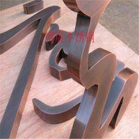 不锈钢汽车高档标示牌       不锈钢工艺字     可定做