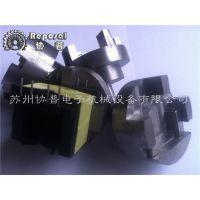 包胶带机生产厂家专业设计制作 包胶带 外围 线包 磁芯治具
