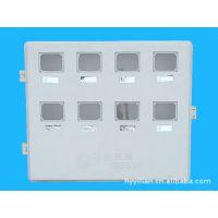 电表箱塑料模具,电表箱玻璃钢模具,电表箱模具