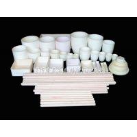 厂家直供高品质 支持定做 各规格形状 陶瓷氧化铝刚玉坩埚