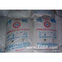 纯碱(大连、双环、智成) 工业级纯碱 碳酸钠