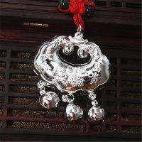 俏银匠S990宝宝锁包 招财童子长命富贵锁 永保平安 生日礼物
