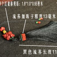 DIY纯手工编织珊瑚貔貅挂饰手机相机车挂包挂等配饰传统工艺C2