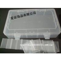 大号15格透明塑料收纳盒 工具盒 首饰盒 杂物盒