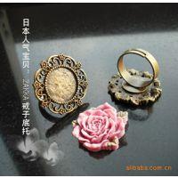 DIY戒指饰品配件批发:ZAKKA 韩版铜质可调式复古戒指底托.尖角款