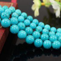 【抄底价】批发天然美国绿松石散珠 花纹流畅 极少瑕疵 绿松石