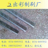 直销供应毛刷,工业钢丝刷 毛刷条 密封条刷 钢丝条 钢丝刷批发