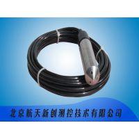 北京航天新创厂家直销4-20ma输出不锈钢液位传感器