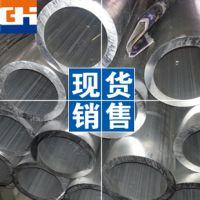 进口2024铝棒 广东2024-t6铝棒厂家