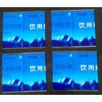 广东深圳收缩膜印刷设计厂供应矿泉水收缩膜标签PE收缩膜定做