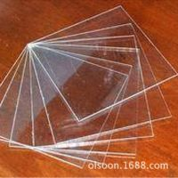 广州厂家供应PVC镜面板材 亚克力透明板材 有机玻璃 镜面装饰