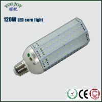 生产E40玉米灯 热销120WLED玉米灯360度发光支持E27接口