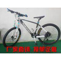 2015新款碳纤维自行车山地车 27速禧玛诺变速器油碟刹  正品包邮