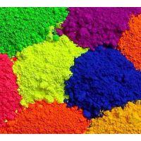 澳特莱供应水油性两用染料 荧光染料 染料色粉 金属络合染料