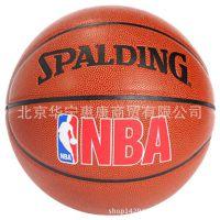 正品斯伯丁SPALDING凯尔特人队徽74-093室内/外篮球