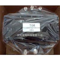宝美电传系统变压器T01 T08 T15