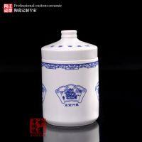 活动赠品 促销礼品,窑变茶叶罐,景德镇陶瓷厂家c041015
