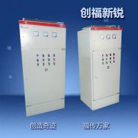 创福新锐供应智能控制柜电控系统动力专业水泵控制柜