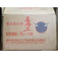 葡萄糖酸内酯的价格,豆腐王价格,葡萄糖酸内酯生产厂家