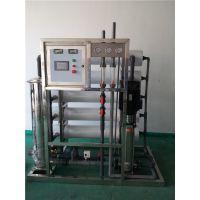 供应镇江电池水处理,电池(蓄电池)制造过程工艺用水处理