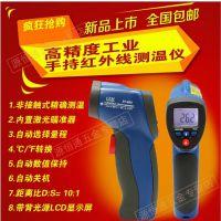 CEM华盛昌DT-880红外线测温仪非接触式温度计
