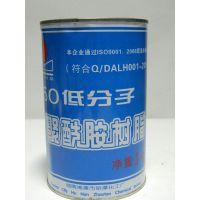 湖南湘潭环氧树脂固化剂 650低分子聚酰胺固化剂
