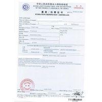 熏蒸消毒Fumigation Certificate