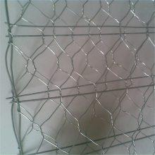 旺来加筋石笼网 格宾挡墙网 六角石笼网