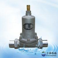 供应方鼎KDY22F-40P/DYJ-40低温降压调节阀