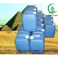 甲醇基燃料乳化剂,蓝白火醇油添加剂,醇油配方滨醇