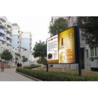 邯郸社区宣传栏灯箱制作规格-根据客户要求、永强广告销售社区宣传栏灯箱13776463476