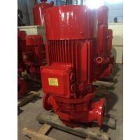 上海XBD11/20-100L消火栓加压泵XBD8/30-SLH自动喷淋给水泵厂家