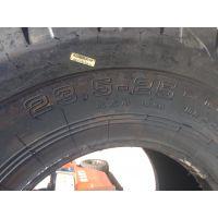 正品三包 贵中王 23.5-25 50铲车装载机轮胎