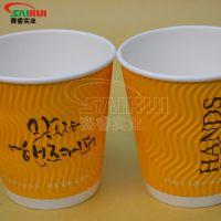 上海赛睿纸杯厂,肯德基咖啡纸杯,12OZS瓦楞杯,凹凸瓦楞杯定制
