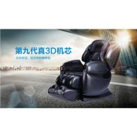 2016本溪市代理春天印象手持线控按摩椅y2