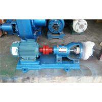 65FSB-32石鑫水泵、石鑫水泵(在线咨询)