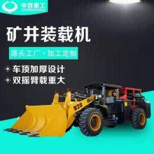 矿井装载机小型巷道小铲车厂家装载机图片陕西