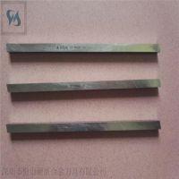 进口超硬耐磨白钢刀片进口白钢刀圆棒白钢刀规格