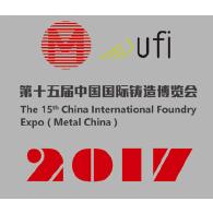 2017第十五届中国国际铸造博览会
